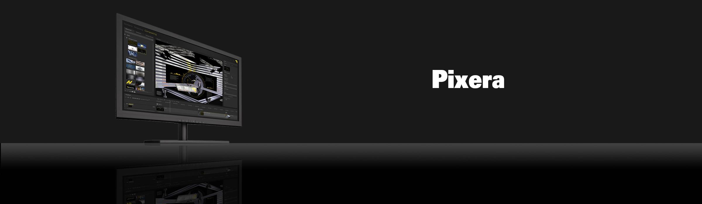 Pixera Software