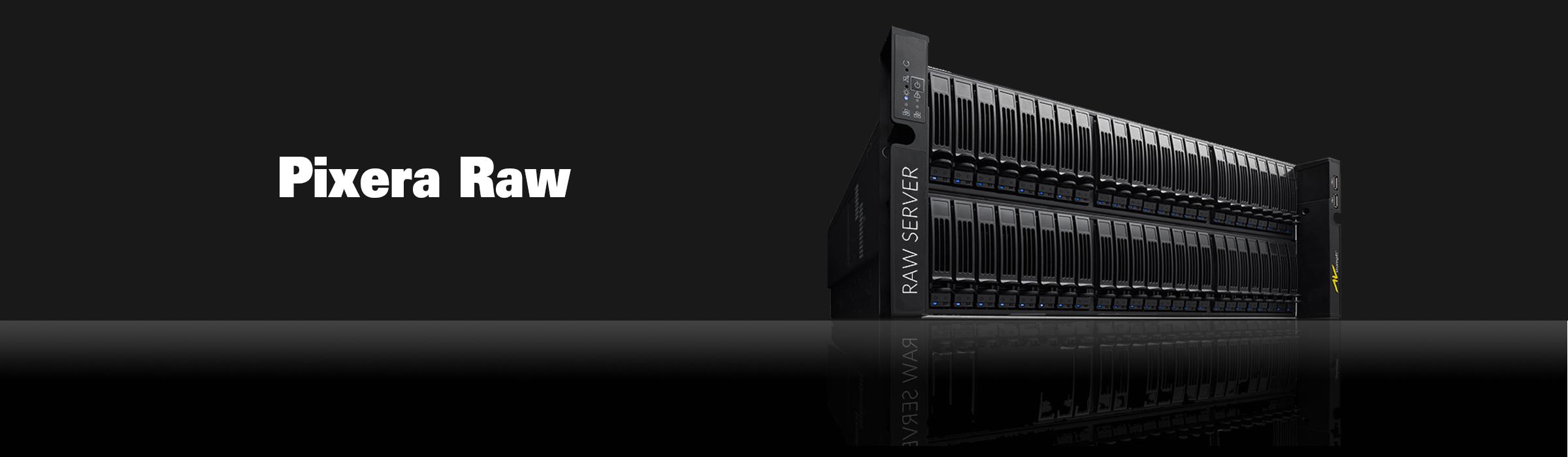 Pixaer RAW Server